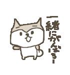 合格祈願シバイヌ Study dog(個別スタンプ:02)