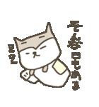 合格祈願シバイヌ Study dog(個別スタンプ:03)