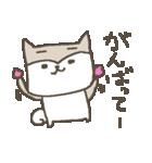 合格祈願シバイヌ Study dog(個別スタンプ:04)