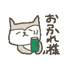 合格祈願シバイヌ Study dog(個別スタンプ:05)