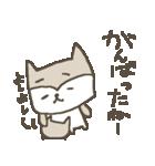 合格祈願シバイヌ Study dog(個別スタンプ:06)