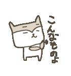 合格祈願シバイヌ Study dog(個別スタンプ:07)