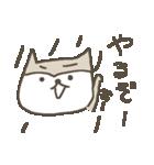 合格祈願シバイヌ Study dog(個別スタンプ:08)