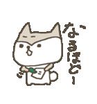 合格祈願シバイヌ Study dog(個別スタンプ:12)