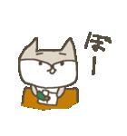 合格祈願シバイヌ Study dog(個別スタンプ:13)