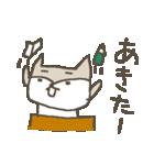合格祈願シバイヌ Study dog(個別スタンプ:14)
