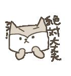 合格祈願シバイヌ Study dog(個別スタンプ:15)