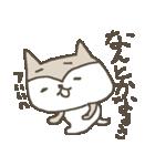 合格祈願シバイヌ Study dog(個別スタンプ:16)