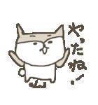 合格祈願シバイヌ Study dog(個別スタンプ:17)