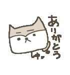 合格祈願シバイヌ Study dog(個別スタンプ:20)