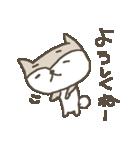 合格祈願シバイヌ Study dog(個別スタンプ:21)