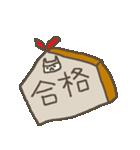 合格祈願シバイヌ Study dog(個別スタンプ:22)