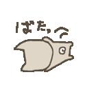 合格祈願シバイヌ Study dog(個別スタンプ:23)