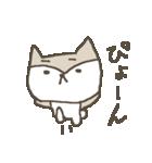 合格祈願シバイヌ Study dog(個別スタンプ:25)