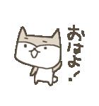 合格祈願シバイヌ Study dog(個別スタンプ:29)