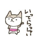 合格祈願シバイヌ Study dog(個別スタンプ:30)