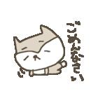 合格祈願シバイヌ Study dog(個別スタンプ:31)