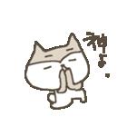 合格祈願シバイヌ Study dog(個別スタンプ:32)