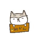 合格祈願シバイヌ Study dog(個別スタンプ:33)