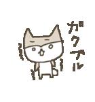 合格祈願シバイヌ Study dog(個別スタンプ:37)
