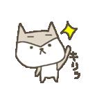 合格祈願シバイヌ Study dog(個別スタンプ:39)