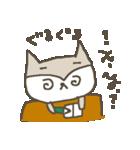合格祈願シバイヌ Study dog(個別スタンプ:40)