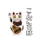 日本の縁起物コレクション(個別スタンプ:2)