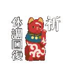 日本の縁起物コレクション(個別スタンプ:5)