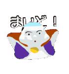 日本の縁起物コレクション(個別スタンプ:7)