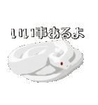 日本の縁起物コレクション(個別スタンプ:10)