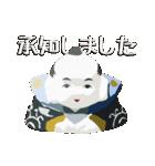 日本の縁起物コレクション(個別スタンプ:15)