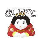 日本の縁起物コレクション(個別スタンプ:16)
