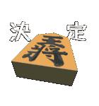 日本の縁起物コレクション(個別スタンプ:17)