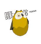日本の縁起物コレクション(個別スタンプ:18)