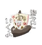 日本の縁起物コレクション(個別スタンプ:19)