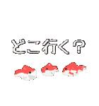 日本の縁起物コレクション(個別スタンプ:22)