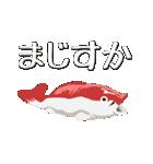 日本の縁起物コレクション(個別スタンプ:27)