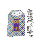 日本の縁起物コレクション(個別スタンプ:29)