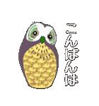 日本の縁起物コレクション(個別スタンプ:36)
