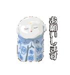 日本の縁起物コレクション(個別スタンプ:37)