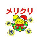 ジャンピィ~ 【クリスマス&年末年始編】(個別スタンプ:1)