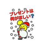 ジャンピィ~ 【クリスマス&年末年始編】(個別スタンプ:2)
