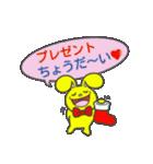 ジャンピィ~ 【クリスマス&年末年始編】(個別スタンプ:3)