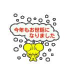 ジャンピィ~ 【クリスマス&年末年始編】(個別スタンプ:6)