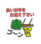 ジャンピィ~ 【クリスマス&年末年始編】(個別スタンプ:7)