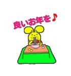 ジャンピィ~ 【クリスマス&年末年始編】(個別スタンプ:8)