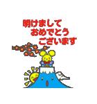 ジャンピィ~ 【クリスマス&年末年始編】(個別スタンプ:9)
