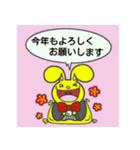 ジャンピィ~ 【クリスマス&年末年始編】(個別スタンプ:11)