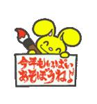 ジャンピィ~ 【クリスマス&年末年始編】(個別スタンプ:12)