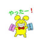 ジャンピィ~ 【クリスマス&年末年始編】(個別スタンプ:14)